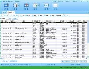 金蝶软件的日常操作流程,听说你很想要?