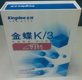 金蝶K3和EAS 管理系统有什么区别