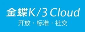 金蝶软件K/3 Cloud销售相关的问题有哪些?